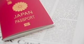 passport-642x336.jpg